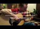 Blind Guardian - Bards song(cover)