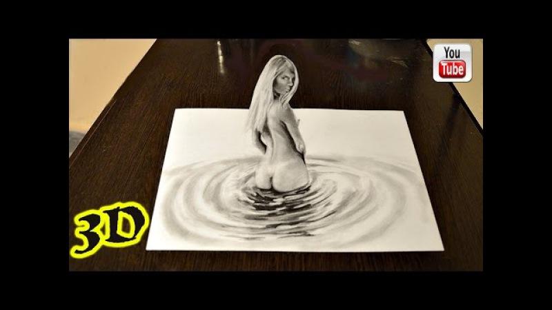 Как рисовать девушку 3D иллюзия простым карандашом 3D 3Dрисунок