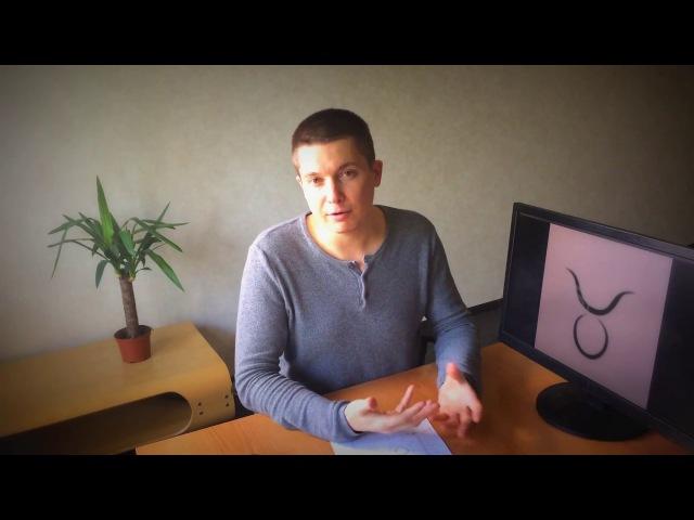 ♉️ телец гороскоп сентябрь 2017 🔑 - прогноз астрология. гороскоп и астропрогноз...