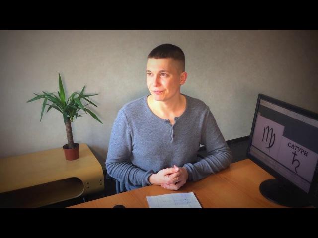 Сентябрь Дева Гороскоп 2017 консультация астролога астрология