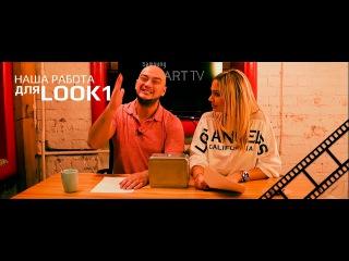 Рекламное видео   Анонс конкурса от Enjoy movies и онлайн-кинотеатра LookFirst   2015