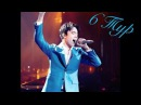 6 тур I'm a singer . 1-МЕСТО Dimash Kudaibergenov - Adagio (Lara Fabian). 1st place!