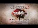 Rising Storm 2 Vietnam. Отрядов весельчаков
