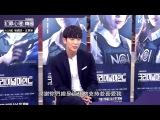 【韓劇】《犯罪心理:韓國》李準基向台灣觀眾打招呼囉!