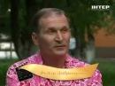 Сваты жизнь без грима 2 серия Федор Добронравов