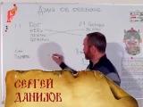 Разница между Богом и Господом по библии Сергей Данилов