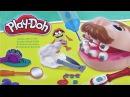 Пластилин Плей До на Русском Play Doh Играем в Доктора. Пластилин для Детей. Игрушки ...