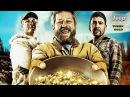 Золото Юкона 4 сезон 1 серия