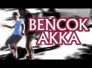 BENCOK AKKA Tutorial ft. Soufiane Bencok | Street Tutorials