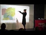 Екатерина Шульман Будущее семьи, частной собственности и государства