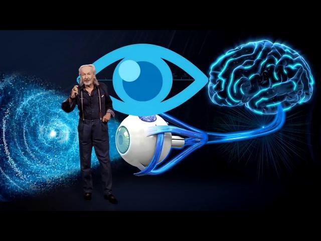 Вселенная внутри мозга Ahmed Hulusi