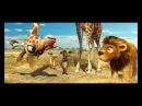 Союз зверей 2010 трейлер на русском