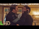 AVENGERS AGE OF ULTRON - Gag Reel BLOOPERS Behind The Scenes Funny Moments HD