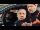 Автомастерская как починить автомобиль На троих комедийный сериал Приколы У