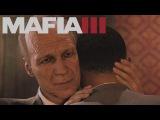 Предательство • Mafia 3 • Прохождение на русском #3