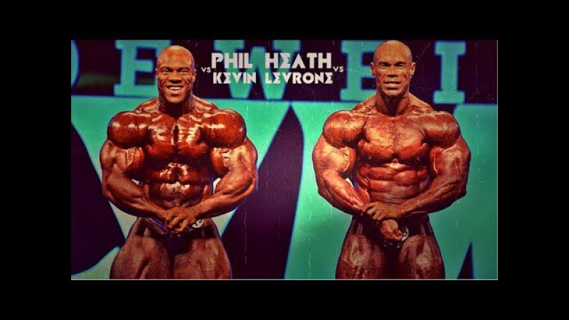 Bodybuilding Motivation 2017 - Kevin Levrone vs Phil Heath