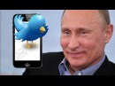"""Russians Are """"Using Trump's Twitter Account"""" - Liberal Lunatics Now Saying!  😂"""