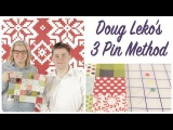 How to Sew Quilt Rows with the 3 Pin Method by Doug Leko of Antler Quilt Design - Fat Quarter Shop