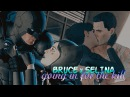 » going in for the kill (bruce wayne x selina kyle; batman telltale)