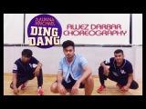 Ding Dang - Munna Michael  Awez Darbar Choreography