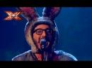 Группа The Hypnotunez. Волшебный кролик - Юра Демидович. Х-фактор 7. Шестой прямой эфир