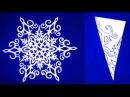 ТОП 10 Лучшие снежинки из бумаги. Как сделать снежинки на Новый год.