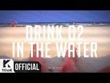 MV Drug Restaurant _ Drink O2 in the water