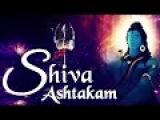 POWERFUL SHIVA MANTRA - SHIVASHTAKAM STOTRAM BY UMA MOHAN VERY BEAUTIFUL SONGS ( FULL SONGS )