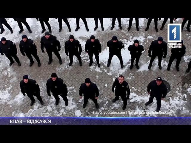 Флешмоб 22 пуш-ап челлендж охопив Україну