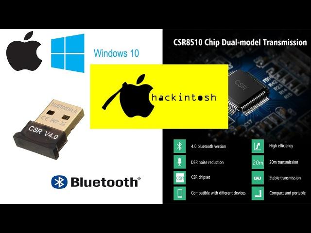 Обзор Bluetooth адаптера MIATONE BTD-401 для windows и mac (Hackintosh)