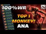 ana 100% WIN RATE - Monkey King Dota 2