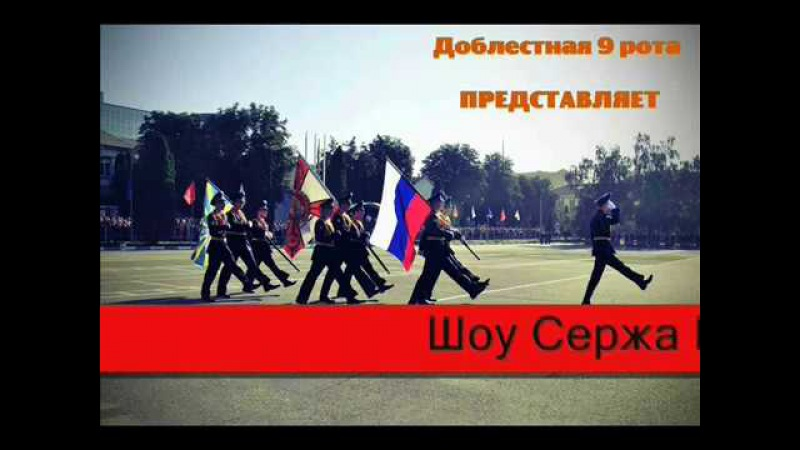 Клип Серж Ванчинов
