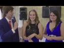 Разговор ведущего с девушками на свадьбе