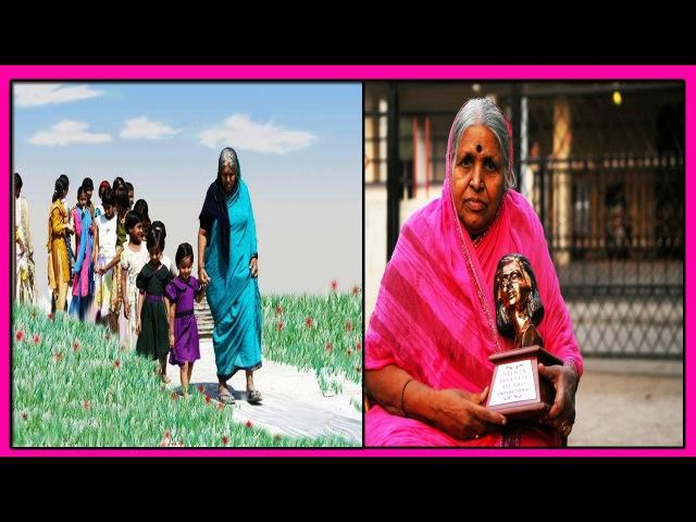 МАТЬ 1400 ДЕТЕЙ! 68-летняя Синдхутаи Сапкал из Индии Стала Приемной Матерью для 1400 Детей-сирот.