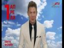 1 апреля на Европа Плюс ТВ