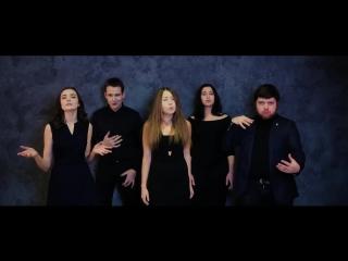 Группа GOOD BAND исполнила мэшап-кавер на популярные русские хиты (Егор Крид, Время и Стекло, Макс Корж)