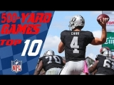 Top 10 500-Yard Passing Games in NFL History _ NFL