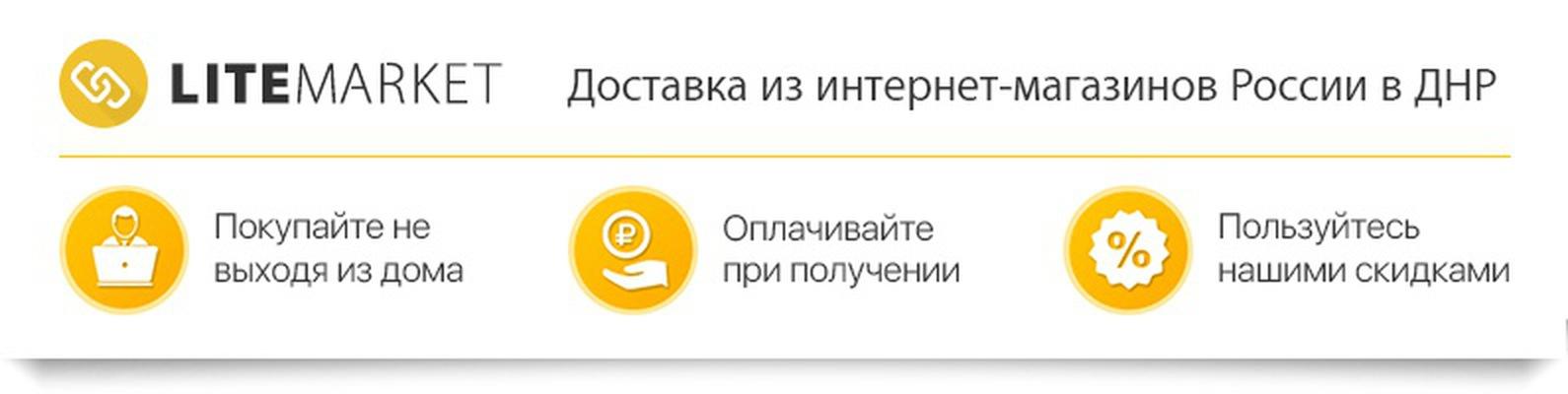 128b3d567a8a8 LiteMarket | ВКонтакте
