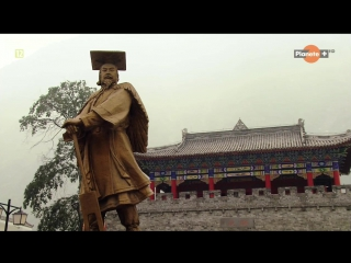 La Chine Antique ' La Dynastie disparue   История Китая ' Исчезнувшая династия