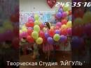 105 гелиевых шаров летнего цвета с доставкой по Казани