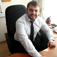 Охапкин Алексей