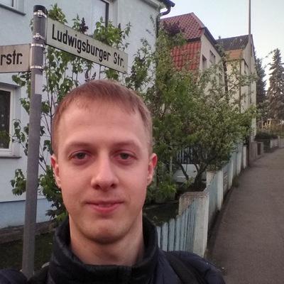 Олег Уржумцев