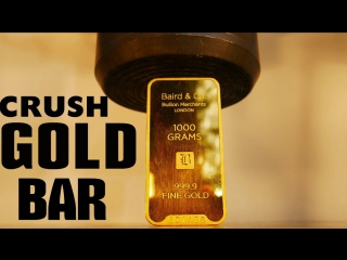 Гидравлический пресс против слитка золота за $40,000