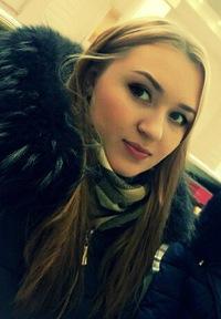 Ekaterina Ragozina
