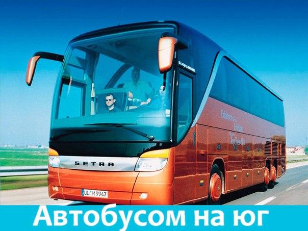 многих случаях заказ автобуса в аэропорту барнаула устанавливает количественное ограничение