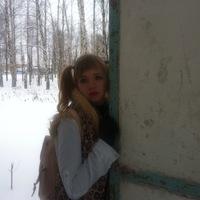Алина Волянская