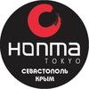 Honma Tokyo в Крыму и Севастополе Колибри Студио