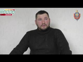 СБУ запугивают родственников военнослужащего ЛНР Правым сектором
