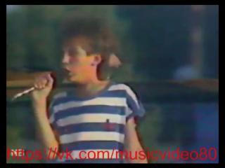 Группа МАМА - Взрослые - Live Саша Прико 1989 (Студия ,,Ласковый Май,,- Сергея Кузнецова)