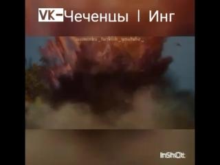 Чеченцы | Инг- тот момент смерти кемала.
